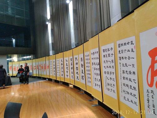 WeChat Image_20181213011711.jpg